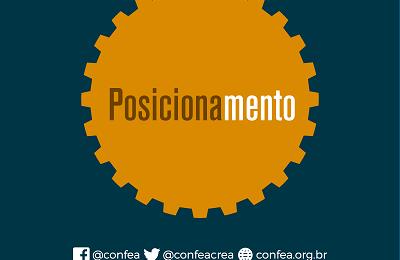 PEC 108/2019 pode levar à desregulamentação de atividades profissionais